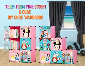 Tsum Tsum Pink 6C DIY Cube DIY WARDROBE (TS6P)