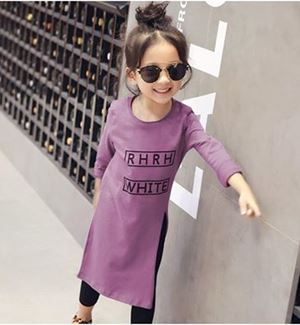 Kids Top + Legging - Purple