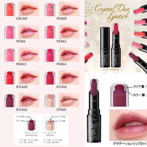 JAPAN KOSE VISEE CRYSTAL DUO LIPSTICK 水晶透潤唇膏