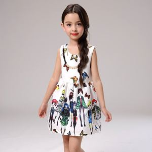 Kids Gown Butterfly