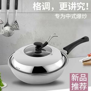 10 Layer europe style wok stainless steel