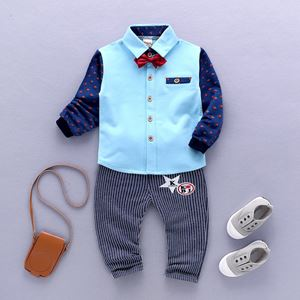 KOREAN BOY SET 3   ( BLUE )