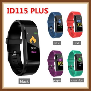 115 Plus HR Smart Band Sport Wristband With Heart Rate Monitor Smart Watch