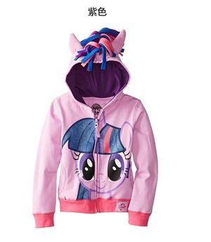 Little Pony Jacket - PURPLE  ( SZ 100-150 )  ETA EARLY SEPT
