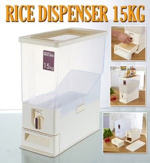 Rice dispenser 15KG