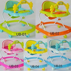U-baby Walker BW 355