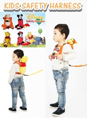 Kids Safety Harness N00336