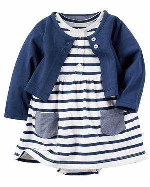 Baby Romper & Cardigan Set Stripe Blue