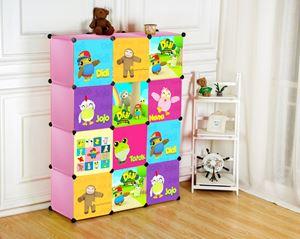 Didi & Friends Pink 12C DIY Cube (DD12P)