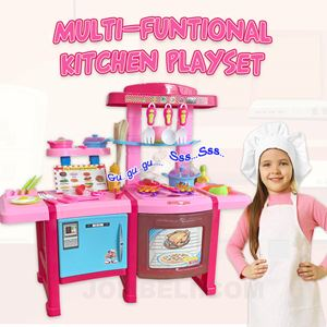 MULTI-FUNTIONAL KITCHEN PLAY SET