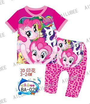 Pyjamas My Little Pony