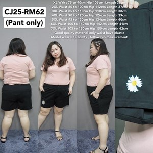 CJ25 *Ready Stock * Waist 75-150cm