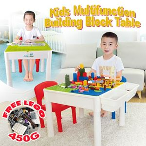 Kids Multifunction Building Block Table + FREE LEGO 450G