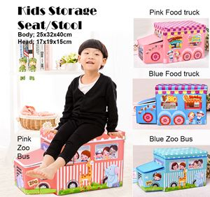 Kids Storage Seat/Stool