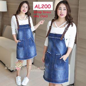 AL200*Ready Stock *Hips 110-130cm