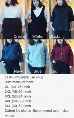 ET18 *Ready Stock *Bust 52 to 54 inch