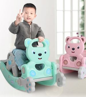 ROCKING BEAR 2 IN 1