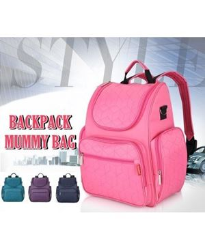 COLOURFUL MUMMY BACKPACK