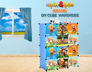 NEW Upin & Ipin BLUE 12C DIY Cube Wardrobe (BB12B)