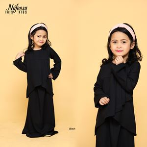 NAFEESA IRIS KIDS BLACK