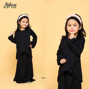 NAFEESA IRIS KIDS BLACK