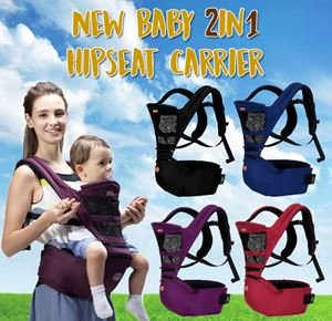 New Baby 2in1 Hipseat Carrier