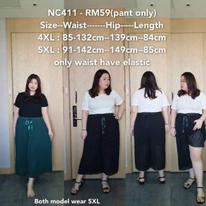 NC411  Ready Stock *Waist 33 to 56 inch/ 85-142cm