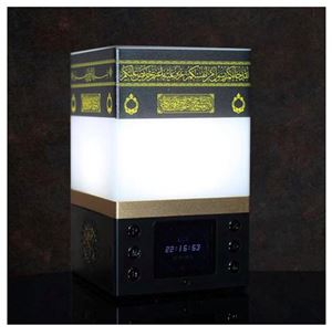 KAABAH LAMP SPEAKER