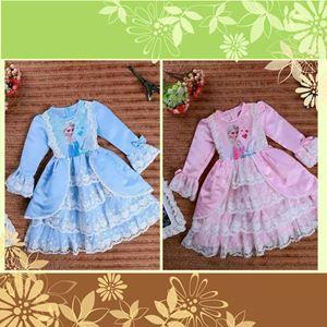 ELSA DRESS ( PINK / BLUE )