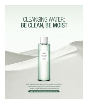 HUXLEY Cleansing Water 30ml