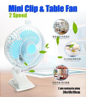Mini Clip & Table Fan