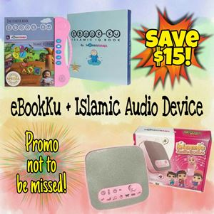 EBOOK & ISLAMIC AUDIO COMBO