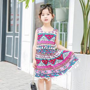 GIRL DRESS 1 PCS SET ( SET 3 ) SZ S-4XL