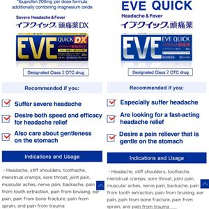 Japan 💊Eve Quick, 💊Eve quick DX (upgraded),  💊Eve A