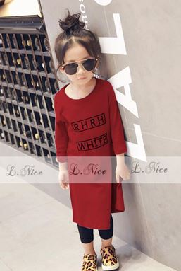 Kids Top + Legging - Red