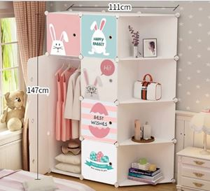 BNY8CB BUNNY DIY Cabinet Wardrobe (47cm Depth x 35cm x 35cm) Free*UtilityHanger*
