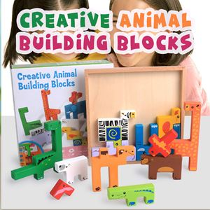 CREATIVE ANIMAL BUILDING BLOCK
