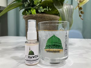Freshener Al Rawdha 20 ml