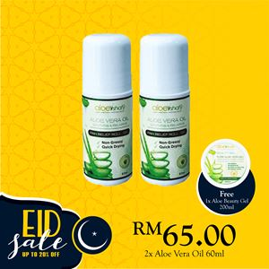 Combo 5 - 2x Aloe Vera Oil 60ml, FREE 1 BODY GEL 30g