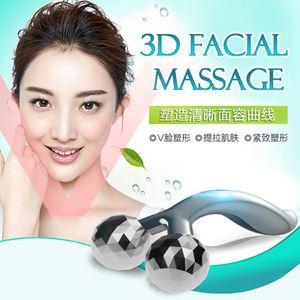 3D Facial Massage