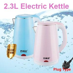 2.3L Electric Kettle/ cerek masak air