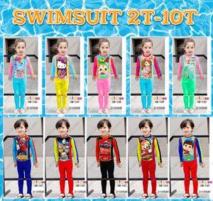 SWIMSUIT (SW141-SW145)  - 2T-6T