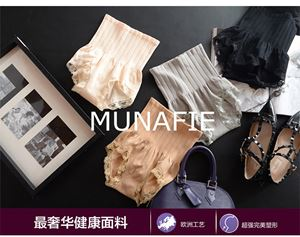 MUNAFIE panties JAPAN ready mix color