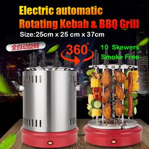 Electric automatic Rotating Kebab & BBQ Grill (10  Skewers ) BIG