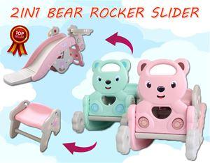 2in1 Bear Rocker Slider
