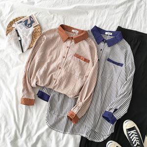Lora Stripe Shirt