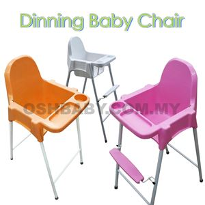DINING BABY CHAIR