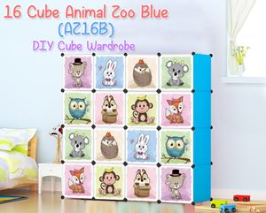 Animal Zoo 16 Cube Blue DIY Wardrobe (AZ16B)