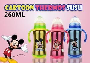 cartoon thermos Susu ready