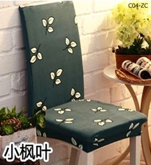 CHAIR COVER 6 PCS SET ZC